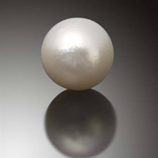 Largest Natural Round Pearl at Auction Image