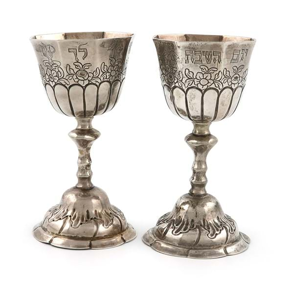 Jewish Ritual Objects Attract Strong Bidding Image