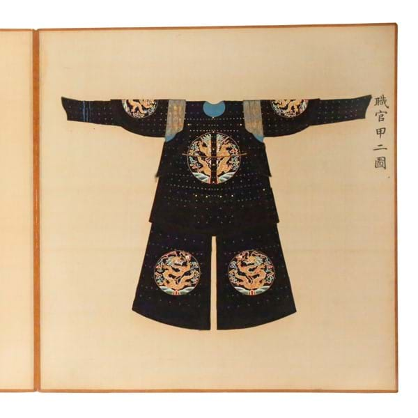Emperor's Catalogue Returning to China Image